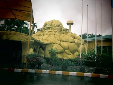 thai lan 15